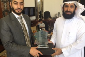 The CEO Honors the Manager of Khamis Musheet's Branch