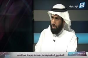 """مقابلة """"القناة الاخبارية السعودية"""" مع الرئيس التنفيذي بخصوص تنافسية قطاع الزخرفة والحديد في المملكة"""