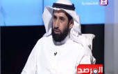 مقابلة القناة الاقتصادية مع الرئيس التنفيذي للشركة المهندس منصور القحطاني