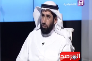 Al Eqtisadia Channel Interview with the CEO, eng. Al-Qahtani
