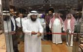 """""""الراجحي للزخرفة والحديد"""" تلبي حاجة الأسواق بافتتاح معرضًا جديدًا في جدة"""