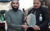 الرئيس التنفيذي يكرم مدير فرع الباحة