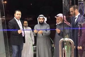 (العربية) شركة الراجحي للزخرفة والحديد تفتتح فرعها بمدينة الجبيل