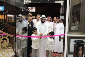 شركة الراجحي للزخرفة والحديد تفتتح فرعها ( بعد التطوير ) بمدينة ينبع
